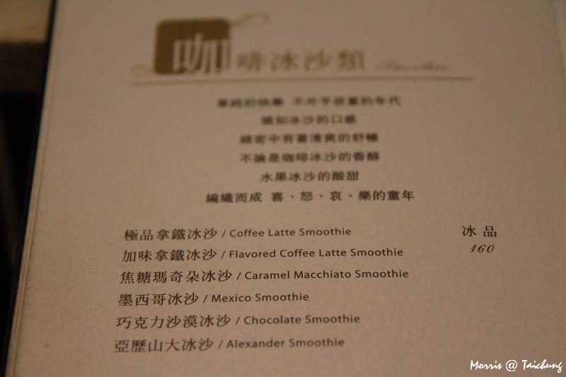 buggy coffee (8)