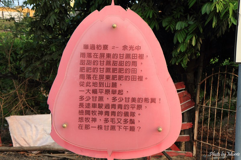 枋寮藝文特區 (18)