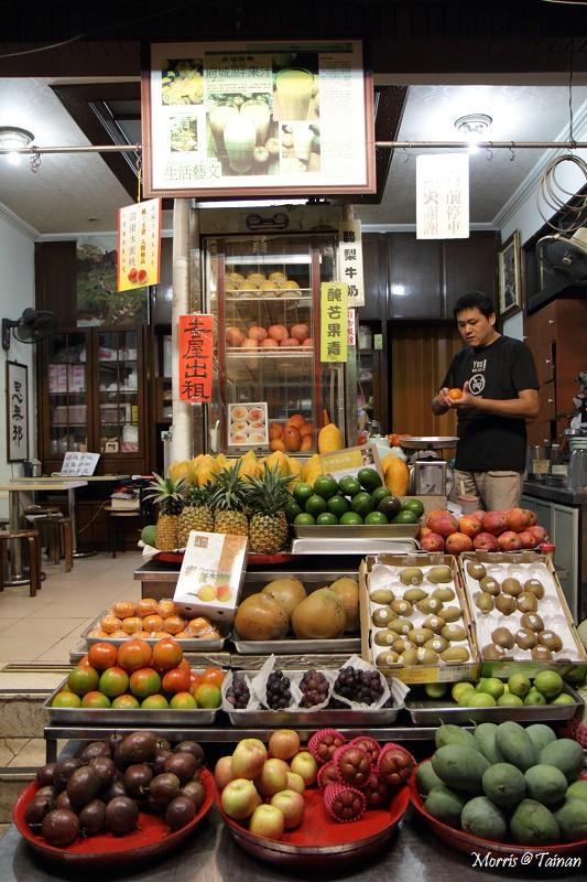 正興街 泰成水果店