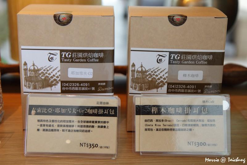 櫸木咖啡 (12)
