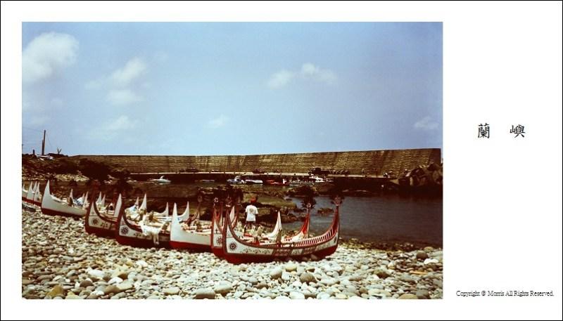 蘭嶼lomo (5)