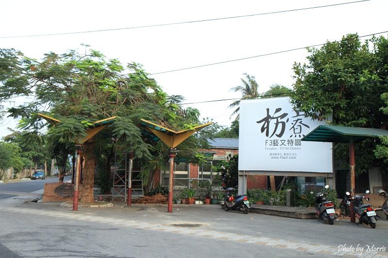 枋寮藝文特區 (39)