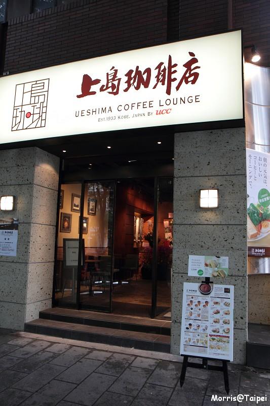 上島咖啡 (6)
