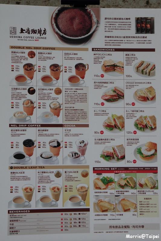 上島咖啡 (7)