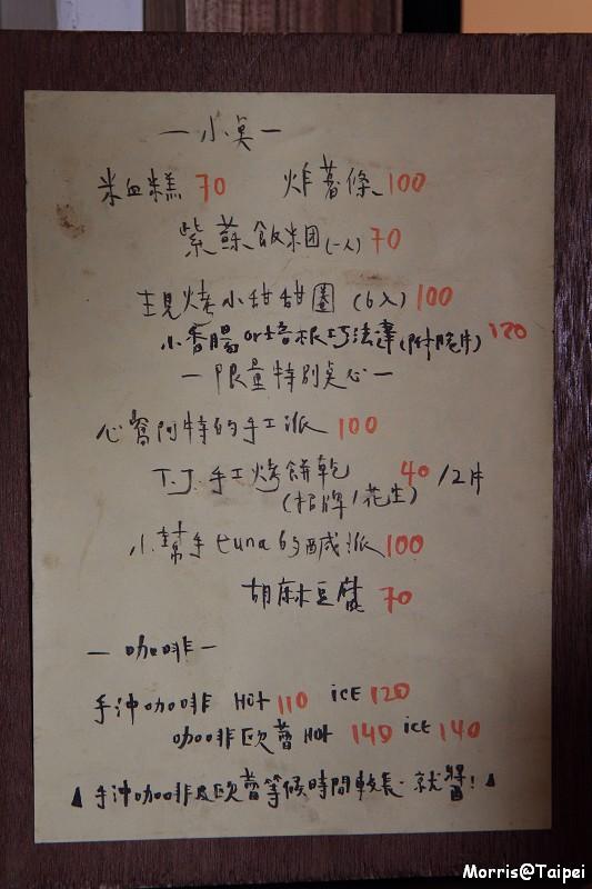 尖蚪咖啡 (16)