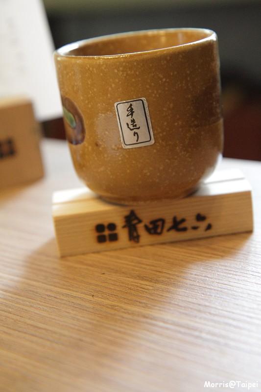 青田七六 (90)