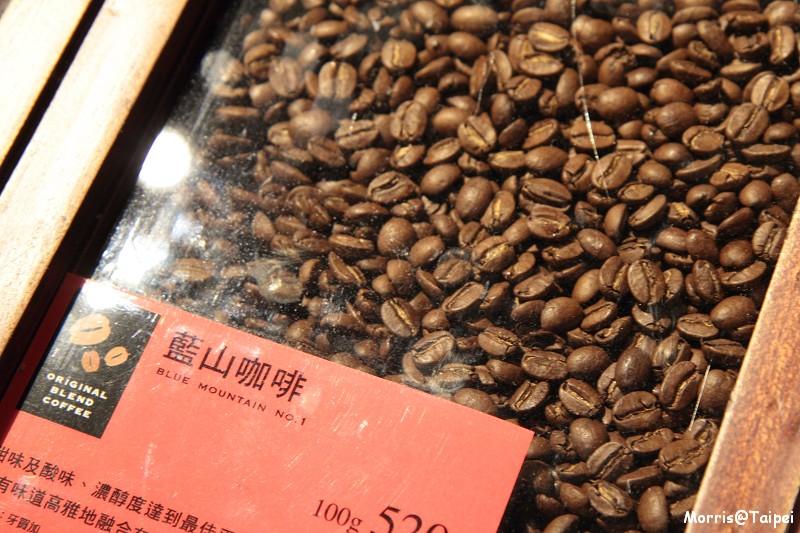 上島咖啡 (20)