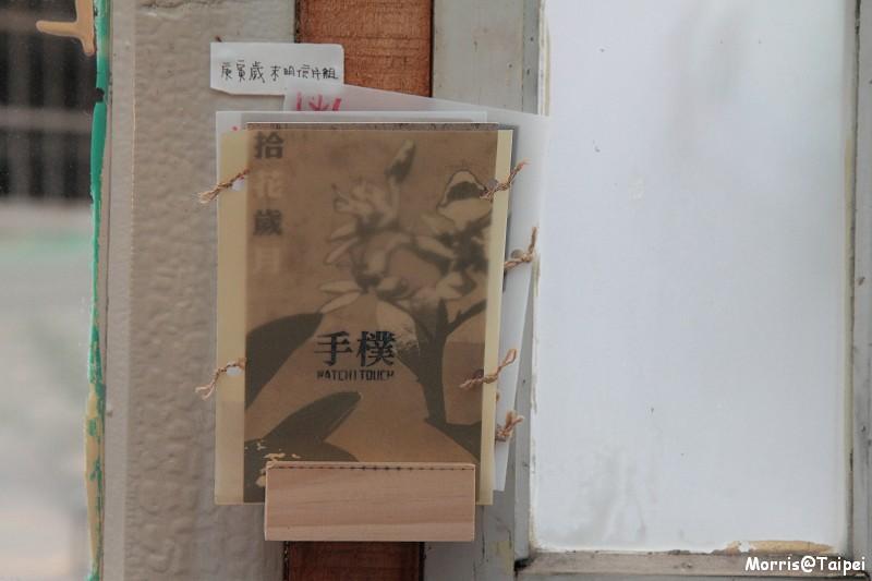 閑隅 (53)