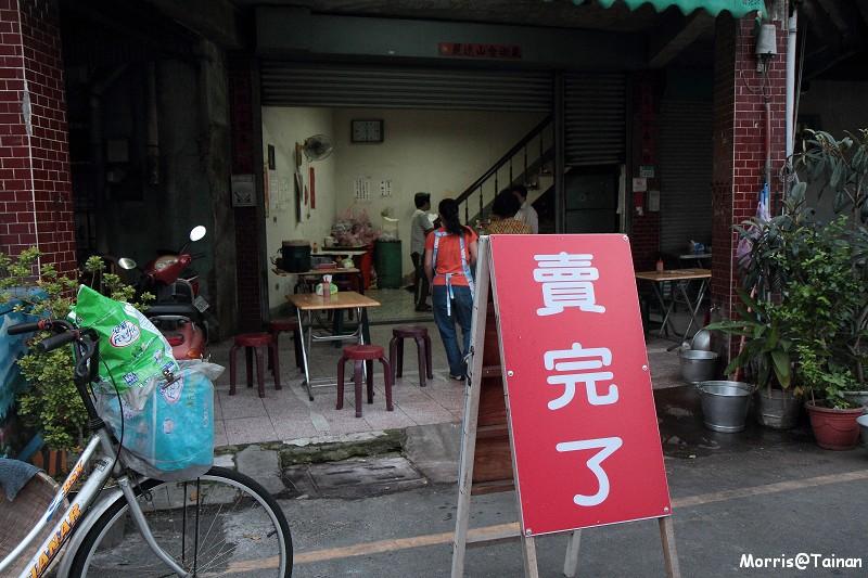 明和菜粽 (9)
