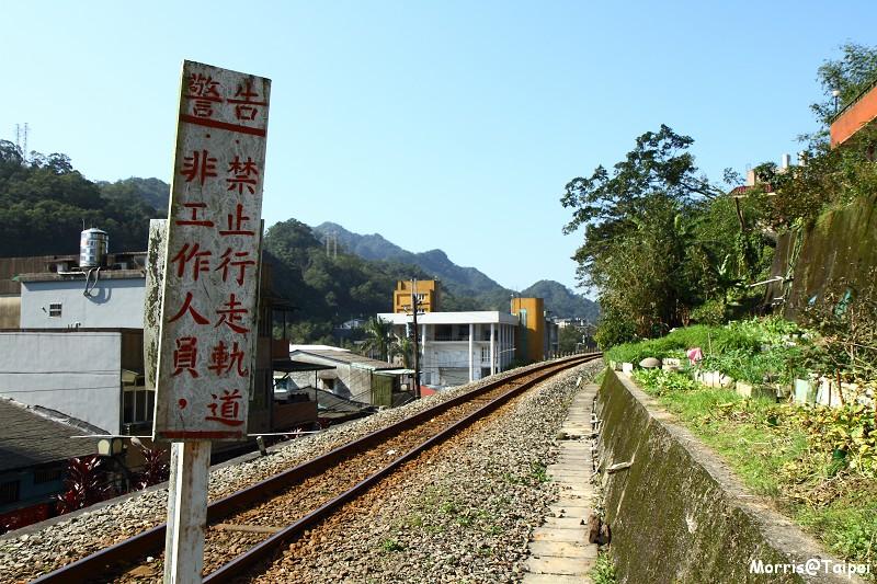 平溪站 (31)
