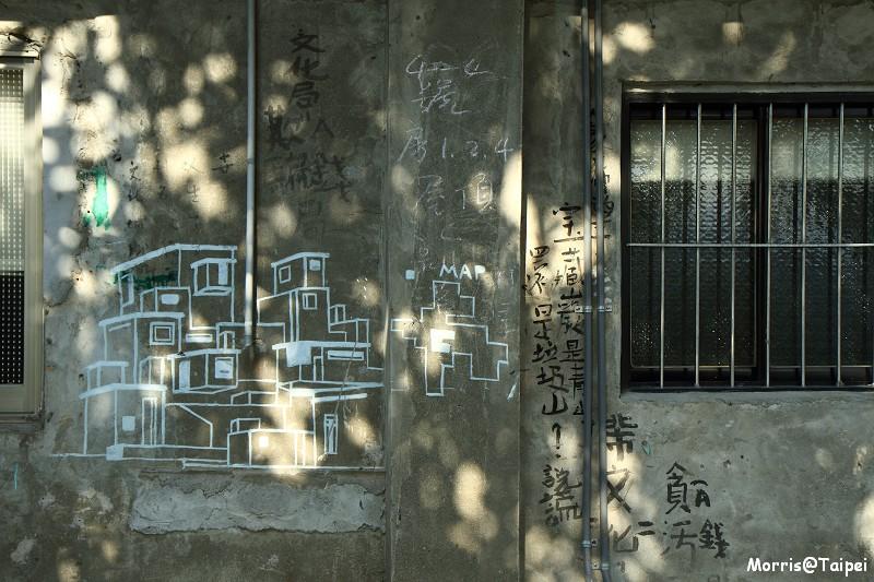 寶藏巖 (24)