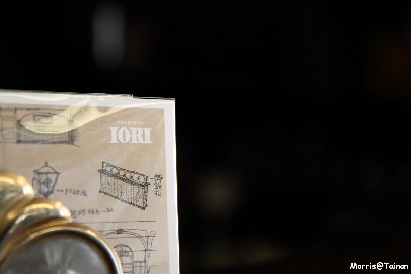 IORI Tea House (68)