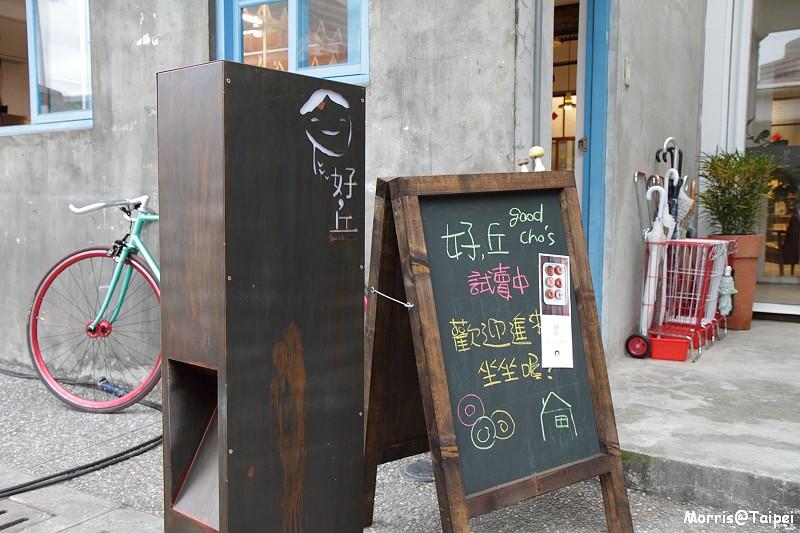 好丘 (58)