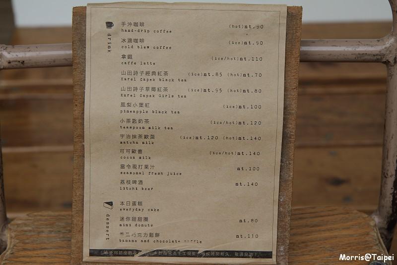 小茶匙 (15)
