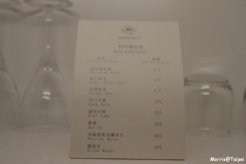 喜瑞飯店 (19)