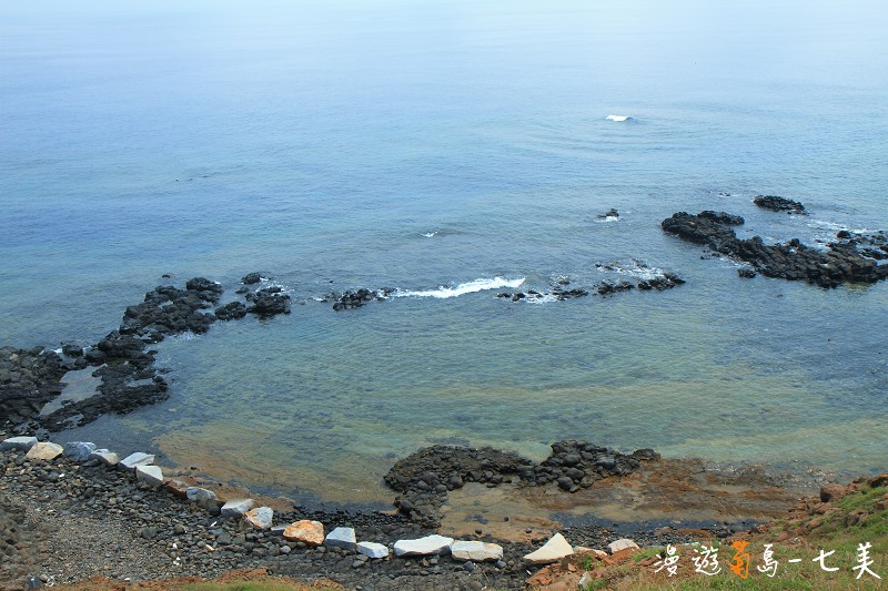 漫遊菊島。七美 (9)