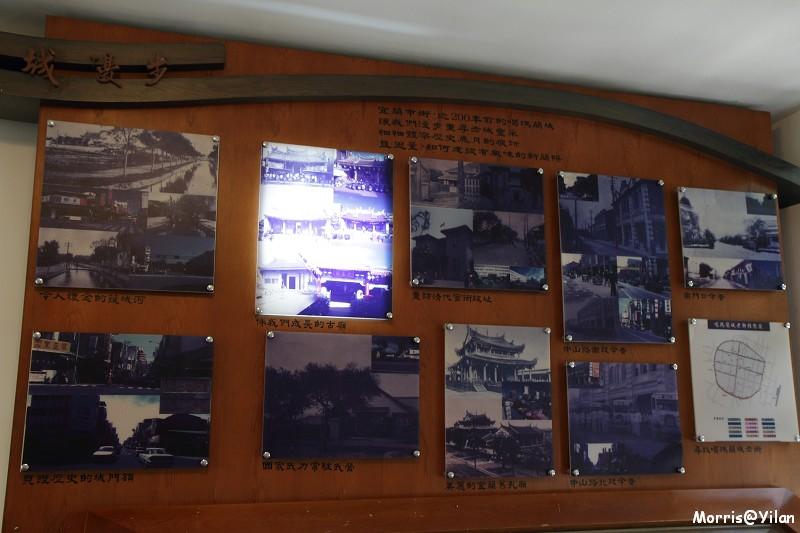 宜蘭設治紀念館 (32)