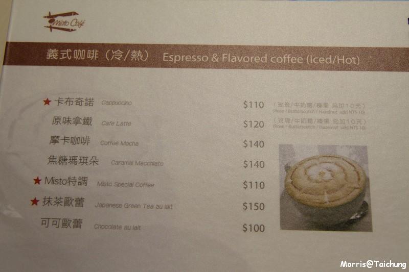misto cafe