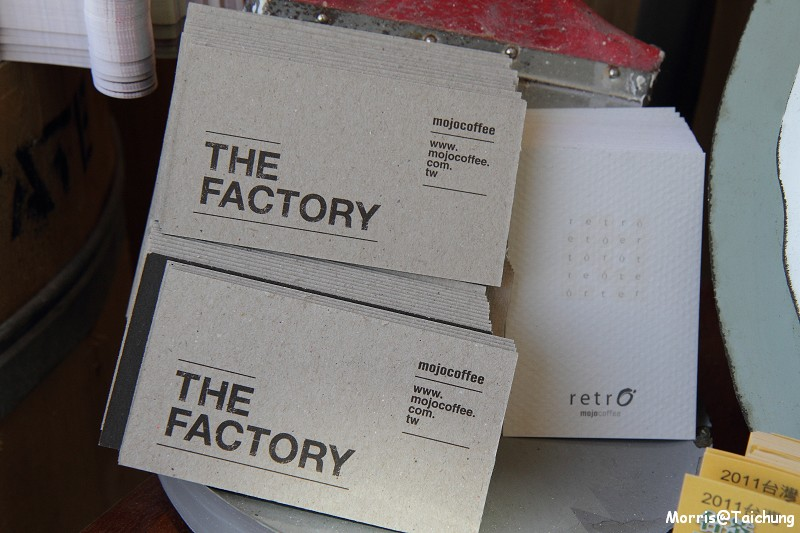 The Factory mojocoffee (17)