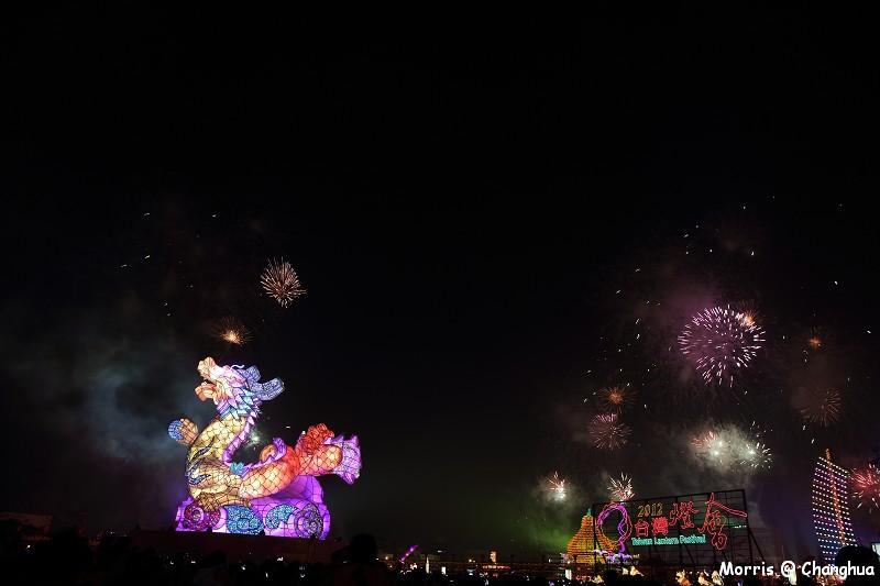 2012台灣燈會在彰化 (78)