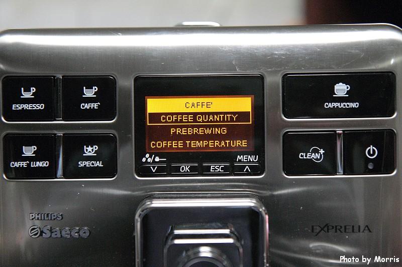 Philips Saeco 咖啡機 (26)