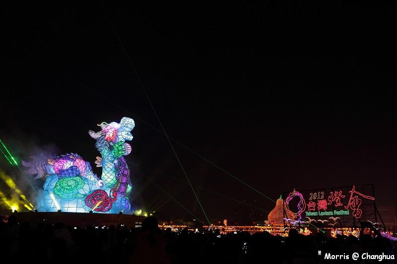 2012台灣燈會在彰化 (64)