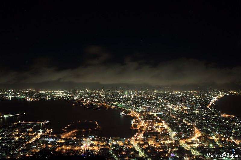 2012 Japan Day 6 (15)