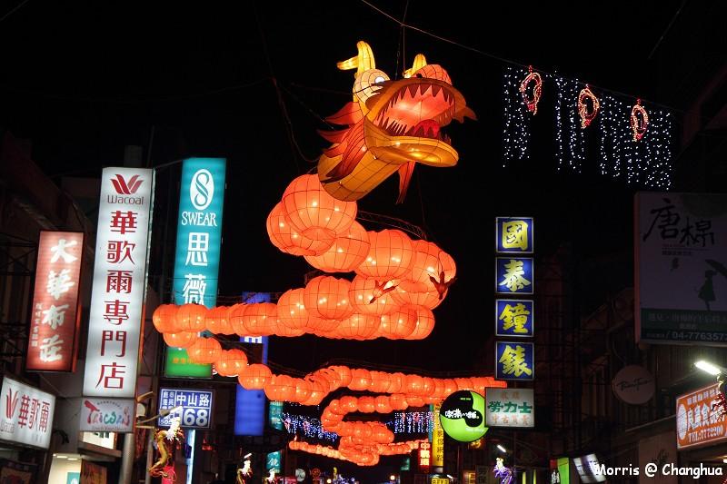 2012台灣燈會在彰化 (93)