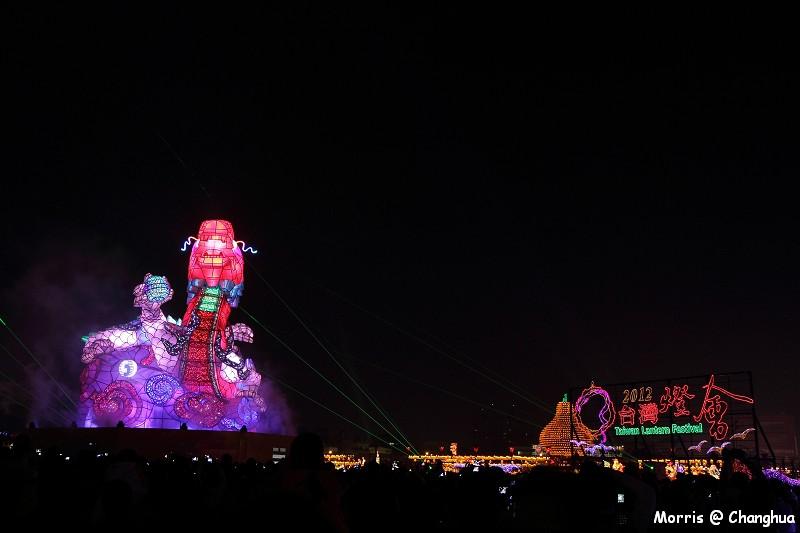 2012台灣燈會在彰化 (71)