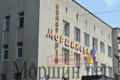 "Санаторий ""Моршинский"""