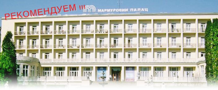Marble Palace in the summer of Morshyn