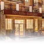 """Hotelul """"Bogdan"""""""