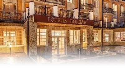 Picture of HOTEL BOGDAN In Morshyn