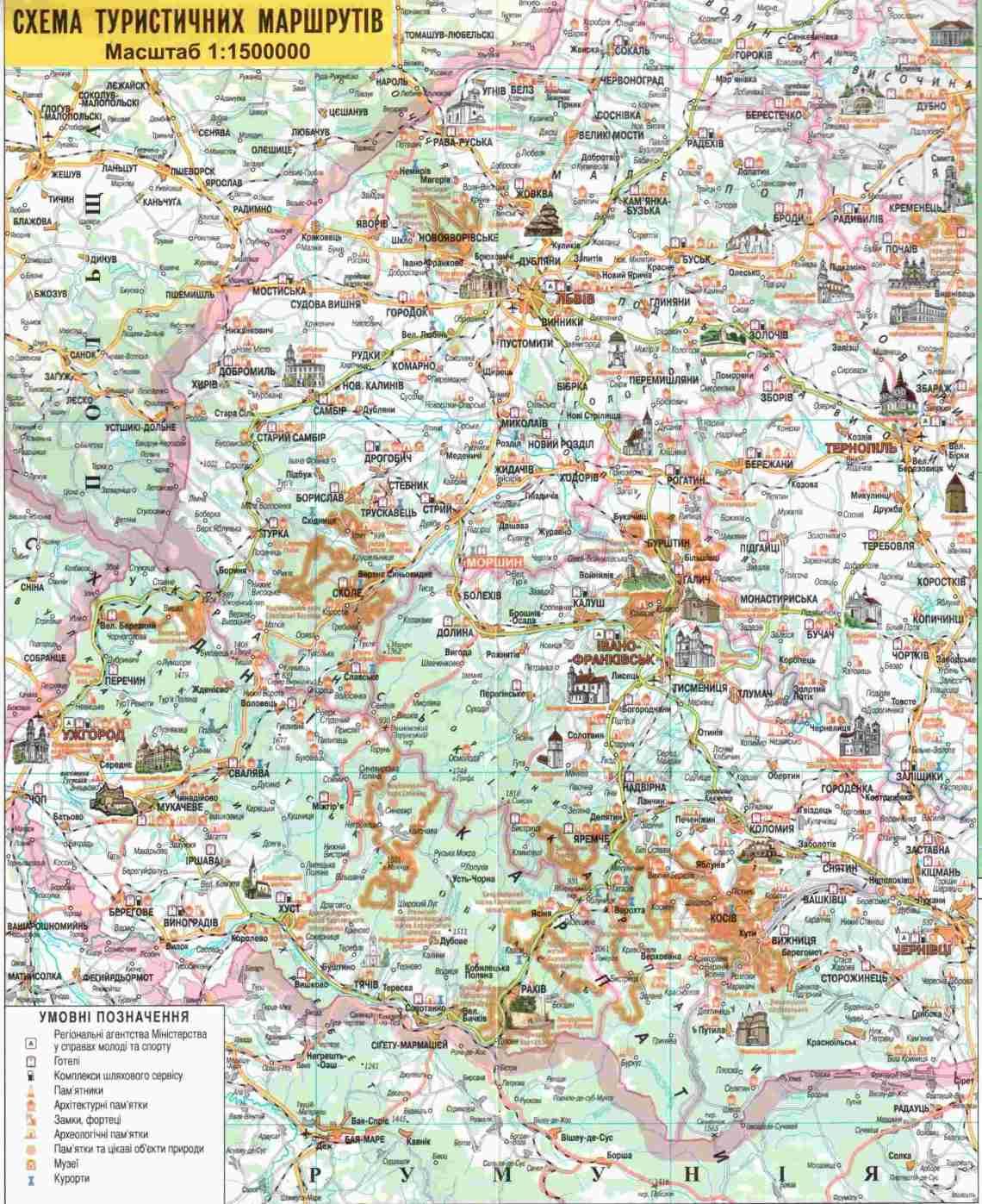 туристична карта моршин