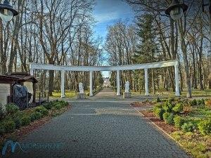 Арка при входе в Моршинский парк