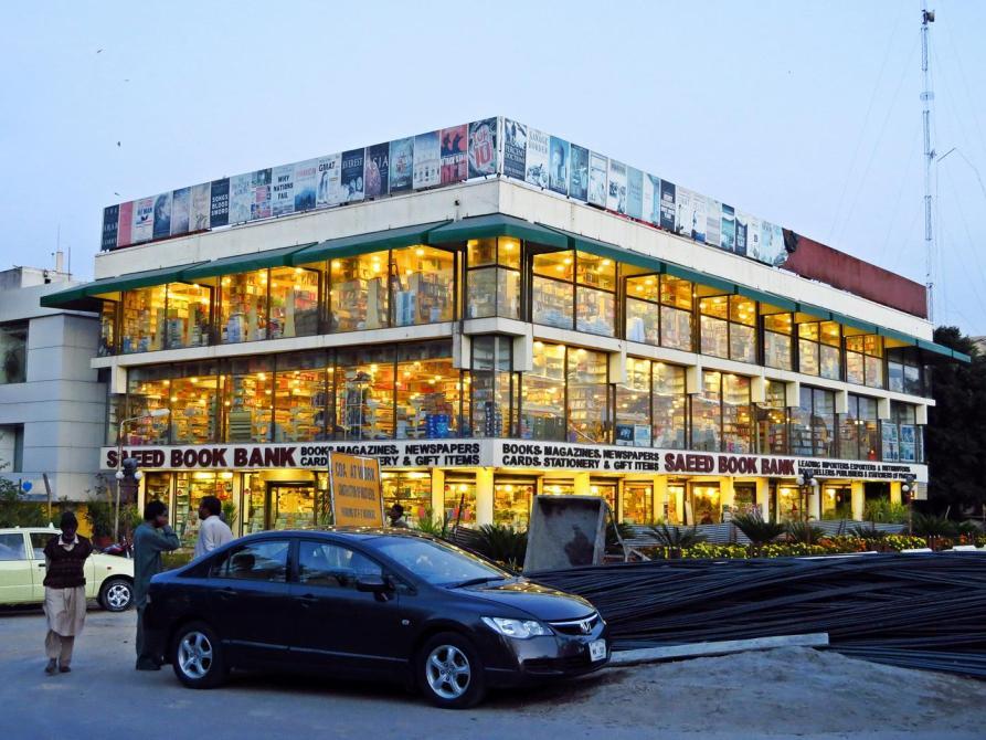 Saeed Book Bank, Pakistans größte englischsprachige Buchhandlung
