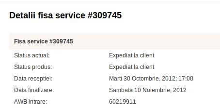 Service router tp-link emag