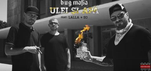 BUG Mafia - Ulei si apa