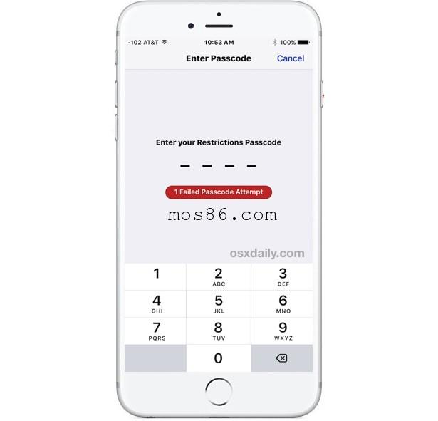 如何重置忘記的限制iPhone,iPad上的密碼   MOS86