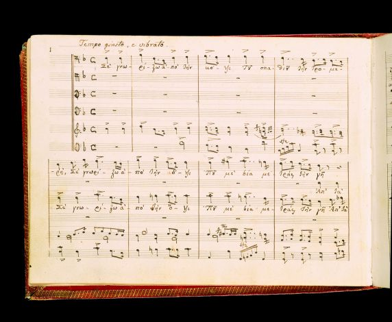"""Hymn to Liberty"" by Dionysios Solomos manuscript of the second musical setting of the work dated 1843 by Nikolaos Mantzaros, bound in leather with gold lettering and dedicated to King Otton. Gift by Ioulia Christomanou. ©Benaki Museum / Historical Archives"