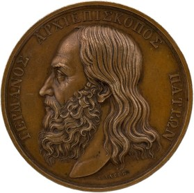 "Commemorative medal from the series of 12 historical medals ""on the modern history of Greece"". It depicts ""Bishop Germanos of Patra"", 1836-1845. Engraver: Konrad Lange. ©Bank of Greece"