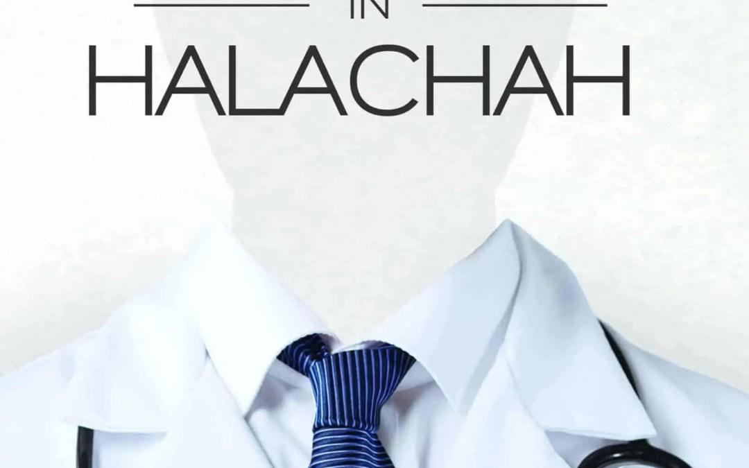 Healing in Halacha