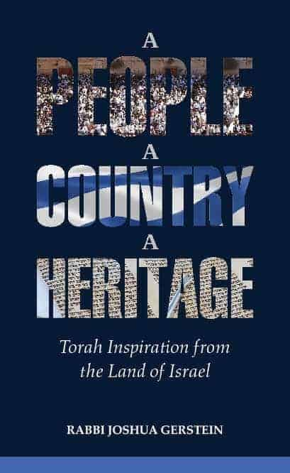 A People; A Country; A Heritage