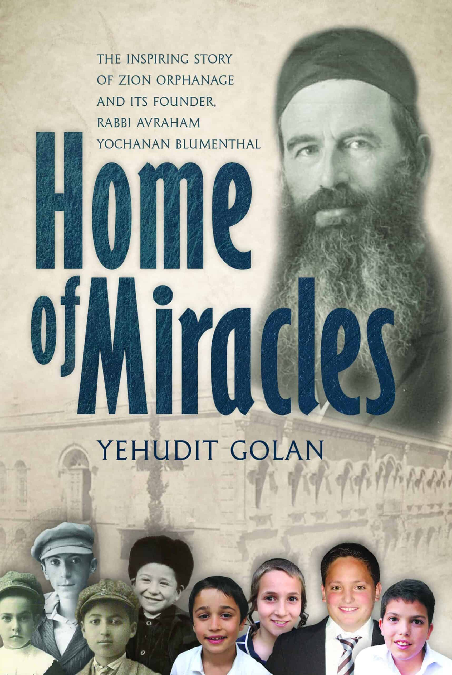 Yehudit Golan