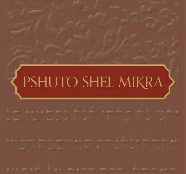Pshuto Shel Mikra