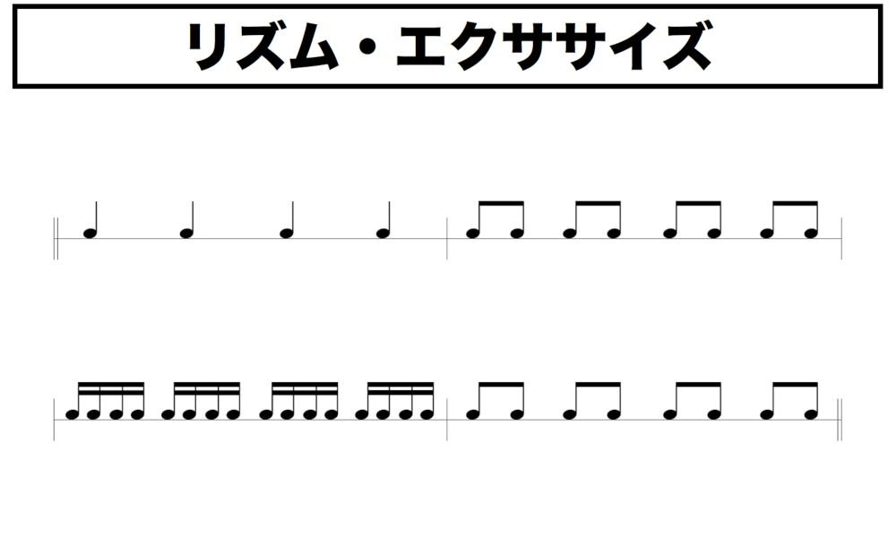 Q.16分音符の速さってどれくらいですか? A.速いものもあれば遅いものもあります(リズムと音符について① ...