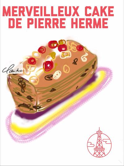 Cake Pierre Hermé, Comment dessiner digital