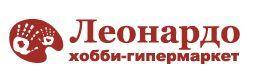 Гипермаркет Леонардо - интернет-магазин