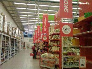Наш гипермаркет каталог товаров
