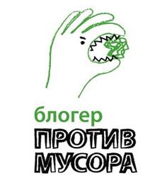 blogvstras